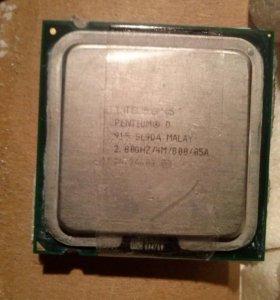 Двухядерный процессор Pentium