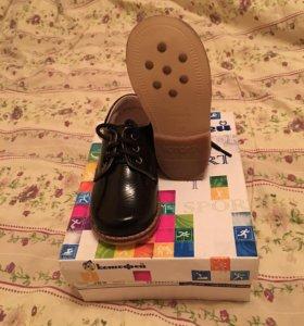 Ботинки Котофей на мальчика