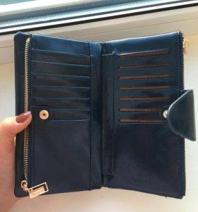 Новый кошелёк новый!