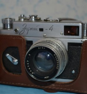 Фотоапарат Зоркий-4 (объектив Юпитер-8 2/50)