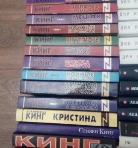Книги Стивена Кинга и Дина Кунца