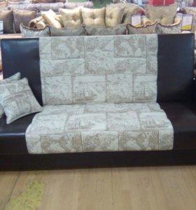 Новый диван-кровать!