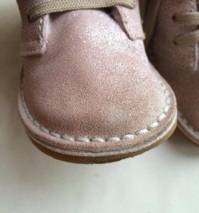 Натуральные ботиночки