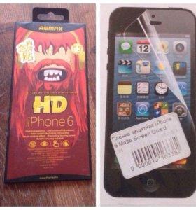 Плёнка для iPhone 6