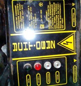 Аппарат снижения тока сварочного аппарата