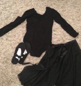 Купальник, юбка, балетки