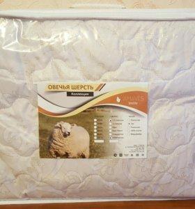 Одеяло облегчённое  1.5 ка. Нап.овечья шерсть