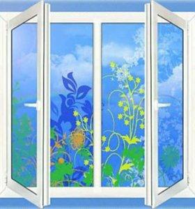 Пластиковое окна