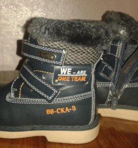 Ботинки зимние, пр–во россия