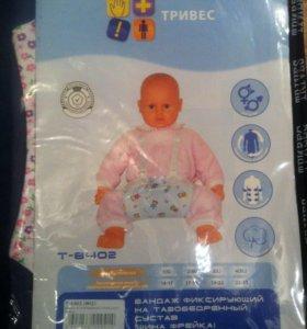 Шина Фрейка для малыша