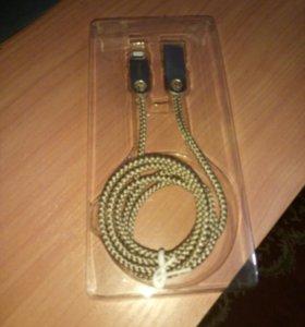 Оригинальный провод зарядки для айфона