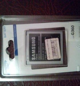 Продам батарею для телефона Samsung Galaxy core p