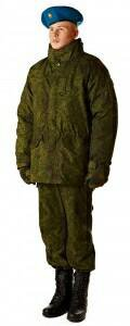 Зимний костюм 60 размер