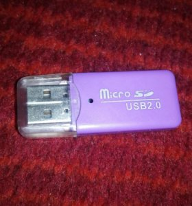 Переходник microSD на USB
