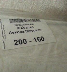 Матрас АSK0NА Discovery
