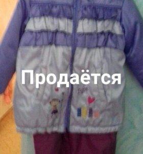 Куртка д/ девочки