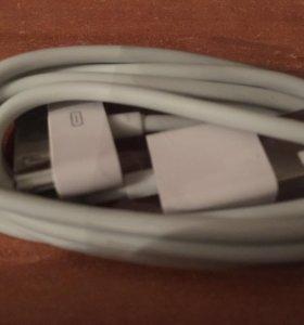Оригинал кабель на айфон 4s