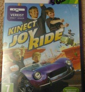 JOY RIDE XBOX 360
