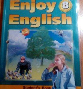 Учебник по английскому языку Библетова