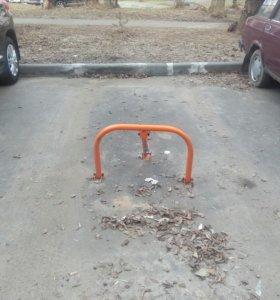 Парковочный барьер.