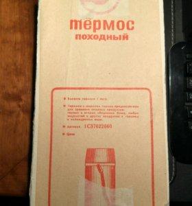 Колба для термоса на 1 литр (стеклянная)