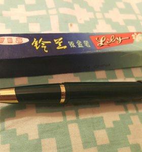 Перьевая Золотая Ручка Китай Винтаж
