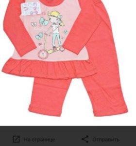 Новая пижама cherubino