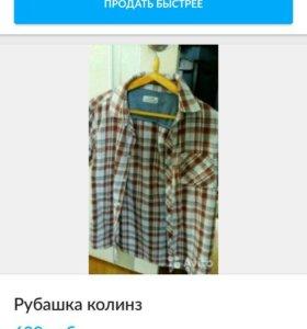 Рубашка колинз