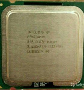 2-х ядерный прцессор Intel Pentium D 805 2.66GHZ