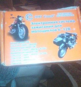 Бсз, микропроцессорное, Урал, Днепр.