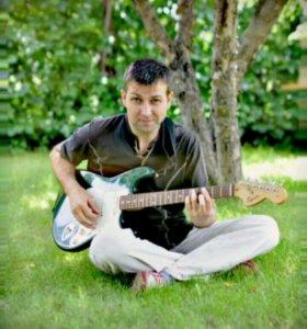 Уроки игры на гитаре, электрогитаре..