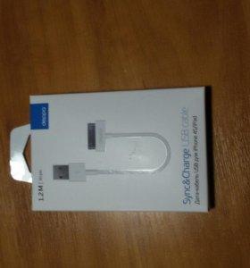 USB кабель для iPhone 4S/ iPad+торг