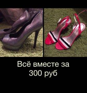 Туфли и босоножки 38
