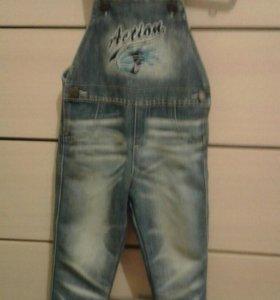 джинсы для мальчика