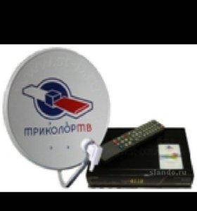 Продаётся спутниковое оборудование триколор тв бу