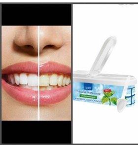 Порошок для отбеливания зубов