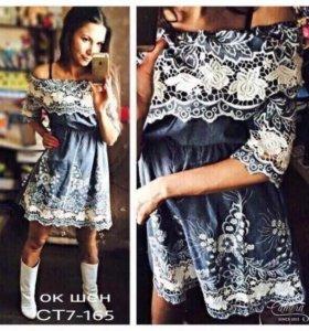 Красивое кружевное платье-туника ,размер 42-46