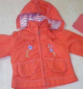 Куртка новая и другие