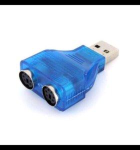 Переходник 2 USB PS/2