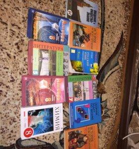 Книги для школьной программы