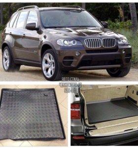 Ковёр в багажник BMW X5 e70
