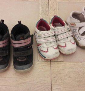 Обувь для девочки р.22-23