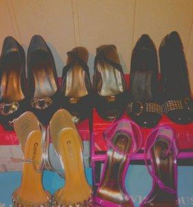 Одна пара обуви 400