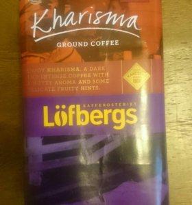 Кофе молотый Lofbergs Kharisma - 500 гр.
