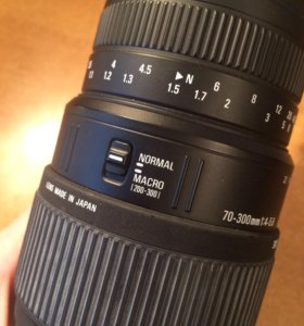 Sigma 70-300mm Macro для Nikon