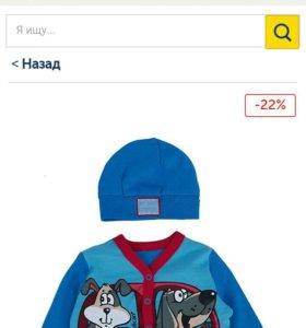 Одежда на мальчиков до года