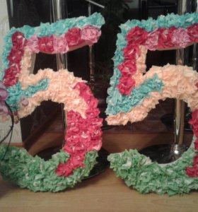 Цифра 5 ( пять ) на день рождения, юбилей