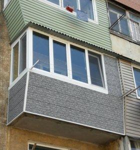 Остекление балконов и лоджий .