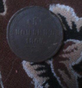 Монеты Российской империи. Одна советская юбилейна