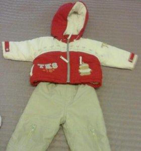 Куртка штанишки